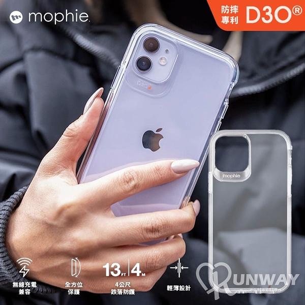 美國 Mophie 軍事 防摔 D3O專利 5G訊號兼容 簡約 iPhone 12 i12 晶透 手機殼 防摔殼 透明殼