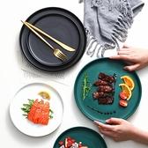 北歐創意陶瓷牛排盤子西餐盤托盤家用菜盤網紅ins餐具早餐盤平盤 全館鉅惠