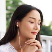 耳機 M6蘋果6手機華為vivo通用女生oppo耳機入耳式耳塞6s有線線控小米魅族三星耳麥  魔法空間