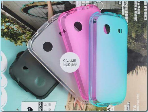 *PHONE寶*亞太A+World A7 ZTE N790 軟質磨砂保護殼 軟套 保護套