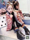 冬季女童大衣 童裝女童秋裝外套2019新款加絨加厚洋氣秋冬裝兒童女孩風衣大衣潮 快樂母嬰