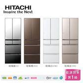 線上申請送多選卷3千元【HITACHI日立】日本原裝變頻527L。六門電冰箱/琉璃褐(R-HW530JJ)