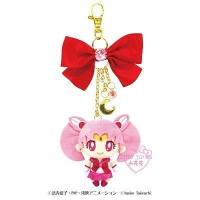 小花花日本精品美少女戰士月野兔粉色吊飾絨毛玩偶娃娃掛飾包包掛飾50146505
