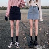 牛仔裙半身裙女春夏2020新款高腰顯瘦a字裙包臀裙子黑色短裙潮 韓語空間
