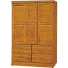 衣櫃 衣櫥 AT-116-4 樟木4X6尺百葉衣櫥【大眾家居舘】