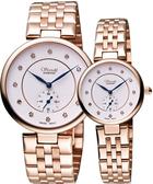 Standel 詩丹麗 真鑽年華小秒針對錶/情侶手錶-白/玫塊金 8S0232RSD+8S0222RSD