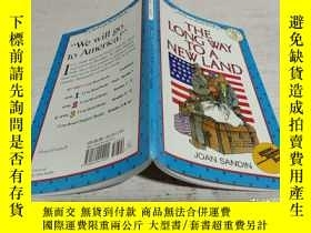二手書博民逛書店The罕見Long Way to a New Land (I Can Read, Level 3)去往新世界Y
