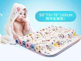 嬰兒隔尿墊防水超大透氣可洗姨媽月經生理期床墊 萬客居