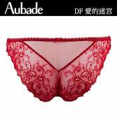 Aubade-愛的迷宮S蕾絲三角褲(紅)DF