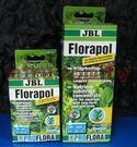 【西高地水族坊】德國 JBL Florapol 水草基肥(350g)(新上市)
