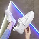 休閒鞋 網面透氣小白鞋女2020春夏新款百搭平底學生韓版休閒鞋ins潮板鞋「草莓妞妞」