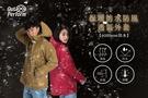 『快速出貨』OutPerform 奧德蒙雨衣 - 【6000mm 防水】保暖防水防風透濕外套