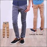 硬版素面窄版褲-滑布窄版休閒褲《02138014》紅色.卡其色.深灰色.黑色【現貨+預購】『SMR』