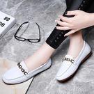 護士鞋護士鞋女秋冬款白色真皮軟底防滑懷孕期孕婦鞋秋季女鞋子     艾維朵