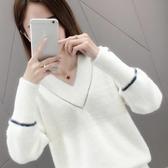 長袖上衣女士v領毛衣女寬鬆外穿新款洋氣秋冬裝水貂絨內搭針織打底衫促銷好物