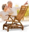 搖椅楠竹摺疊搖搖椅大人實木躺椅老人成年家用午睡休閒逍遙竹椅靠背椅【全館免運】