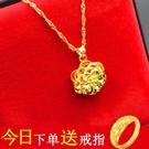 越南細鍊子純銅仿真 純黃金色24k不掉色999吊墜 首飾沙金項鍊女款