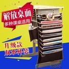 學生掛書袋課桌收納初高中生裝書袋多功能書立掛架書本收納袋 新年禮物