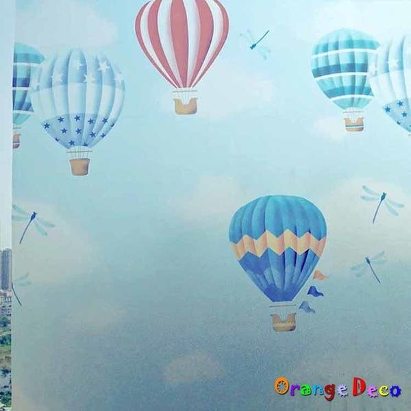 【橘果設計】氣球 靜電玻璃貼 90X200CM 防曬抗熱 無膠設計 磨砂玻璃貼 可重覆使用 壁紙