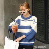 秋季女裝韓版寬鬆拼色條紋卷邊套頭毛衣學生長袖打底衫針織衫上衣 樂芙美鞋