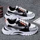 老爹鞋 男鞋夏季透氣老爹鞋潮鞋子男2021新款春網面運動鞋板鞋男士休閒鞋 夢藝