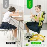 坐姿矯正椅 童姿星兒童椅子靠背椅寫字椅家用學習椅學生升降書桌椅坐姿矯正椅 igo【小天使】