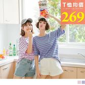 《AB7306》高含棉撞色細橫條紋寬鬆T恤上衣 OrangeBear