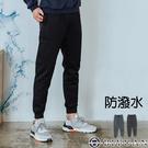 【OBIYUAN】防潑水長褲 專櫃材質 拼接剪裁 內刷毛 拉鍊口袋 棉褲 共2色【EO88006】