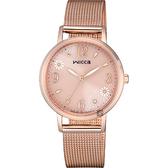 附專屬收藏盒 CITIZEN 星辰 Wicca 少女系列手錶-粉x玫瑰金/30mm KP5-166-91
