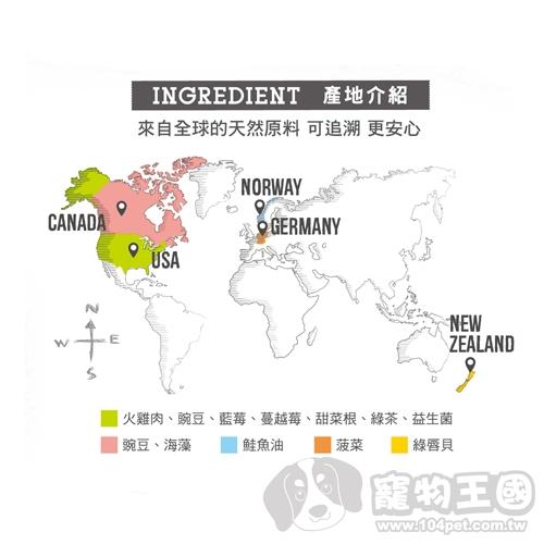 【寵物王國】耐吉斯超級無穀-熟齡貓養生火雞肉配方1.5kg