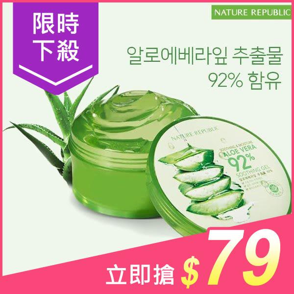 Nature Republic 92%蘆薈補水修護保濕凝膠300ml【小三美日】蘆薈膠 原價$88