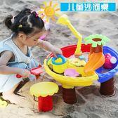 兒童塑料沙盤桌子沙灘玩具禮盒套裝室內沙池玩沙子沙漏挖沙工具【小梨雜貨鋪】