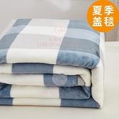 小毛毯蓋腿珊瑚絨毛毯學生宿舍床單人雙面絨夏季辦公室午睡小被子【倪醬小鋪】