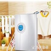 220V家用除濕機靜音地下室除濕抽濕器臥室吸濕干燥機回南天抽濕機 CJ3413『寶貝兒童裝』
