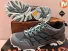 MERRELL Gore-Tex 防水 黃金大底 低筒/ 登山鞋/ 郊山鞋 ~ ML49180 (女) 買就送排汗透氣襪