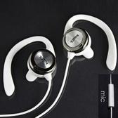【TOPlay聽不累】WeTalk 通話用耳機(鈦金白)