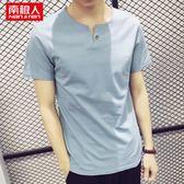 短袖男夏季男士純棉韓版修身T恤圓領衣服打底衫半袖男裝潮 薔薇時尚