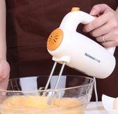 打蛋器 電動 家用迷你 烘焙手持