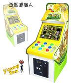 【娛樂類】亞馬遜獵人( 趣味娛樂街機系列 ) 大型電玩機販售、寄檯規劃、活動租賃 陽昇國際