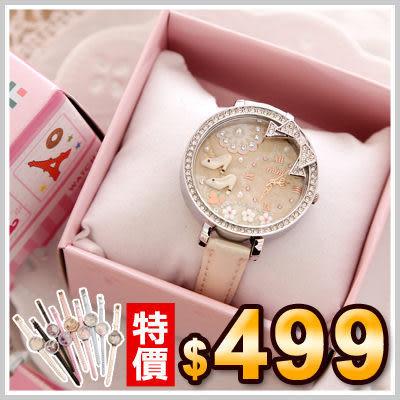 韓國Mini正品多款立體童話手工製作粉雕軟陶錶【O2165】☆雙兒網☆ 幸福樂章