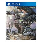 PS4 魔物獵人 世界 日英合版