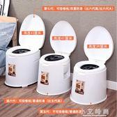 坐便器行動馬桶老年人坐便椅成人便攜家用塑膠座便器防臭 小艾時尚NMS