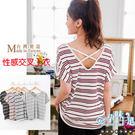 *孕味十足。孕婦裝*現貨 【COI1286】台灣製顯瘦條紋後面性感交叉設計孕婦上衣 四色