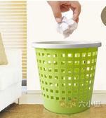 茶花垃圾桶廚房家用大號無蓋客廳臥室帶壓圈衛生間簡約垃圾筒紙簍【潮咖地帶】