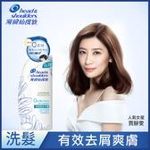 海倫仙度絲 0%矽靈洗髮乳500ml(微米淨透水潤)