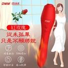 【成人情趣用品】DMM-玫瑰棒 10段變頻 磁震動力加溫軟彈矽膠按摩棒