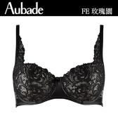 Aubade-玫瑰園B-C仿皮革薄襯內衣(黑)FE