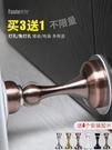 門吸免打孔衛生間強磁吸門器不銹鋼門阻墻吸門檔防撞門碰隱形地吸 快速出貨