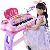 兒童電子琴初學1-3-6歲 寶寶多功能可彈奏琴鍵音樂玩具 ys4125『伊人雅舍』