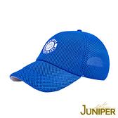JUNIPER 抗UV透氣清涼運動球帽(內有超大頭圍) J7540A